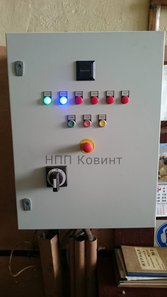 Панель управления Ковинт КСВД 150-400